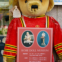 Kobe Doll Museum in Kobe, Japan<br />