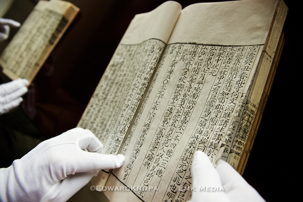 In China officials in many counties record events of importance in semiofficial local gazettes, or fang zh as far back as the 5th century AD.  Wenzhou City Library.