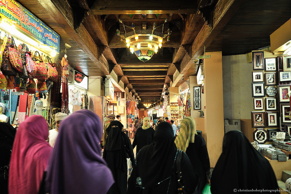 Inside the main hall of the Muttrah Souk in Muskat. Oman, 2011