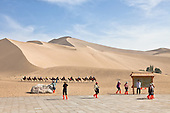 Xinjiang color