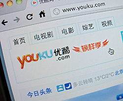 Detail of chinese video website homepage YouKu screen shot