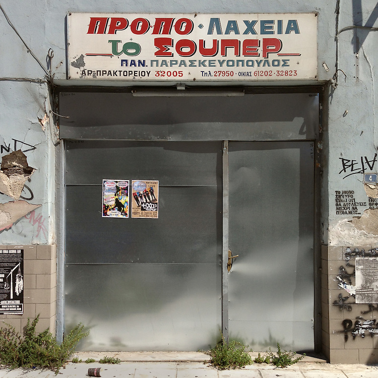 A closed down betting shop in K. Kartali Str, Volos