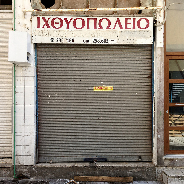 A closed down fishmongers in Karterou Str, Heraklion, Crete