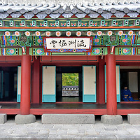 Architecture at Jejumok-Gwana in Jeju City, South Korea<br />