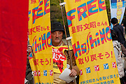 An activist carries a banner calling for the release of Fumiaki Hoshino who was arrested in 1975 for the alleged killing of a police officer during riots in Tokyo and sentenced to life imprisonment at an Anti APEC (Asia Pacific Economic Conference)  Demo by left-wing activist groups and trade unions in Yokohama, Japan November 14th 2010