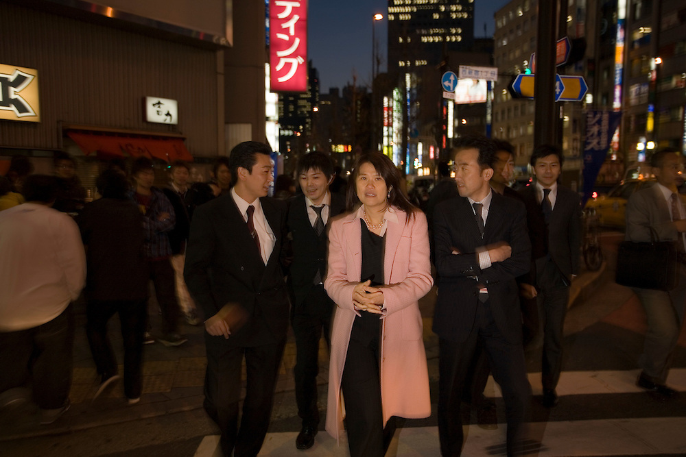 Eva Chun  CEO  of trend Micro