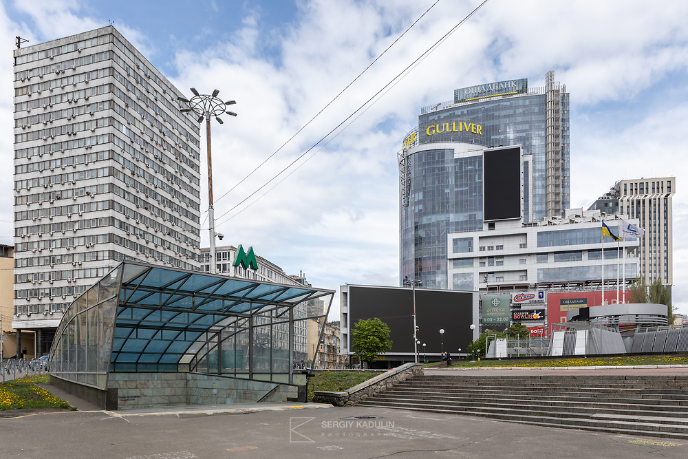 The image was taken on Sunday, April 26, 2020.<br />