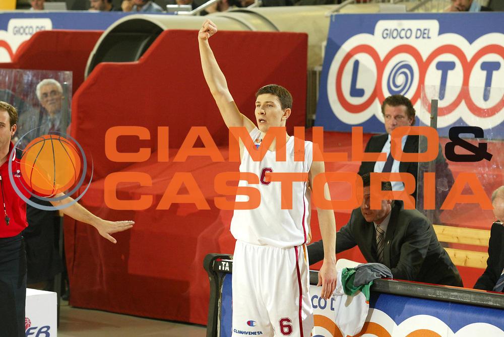 DESCRIZIONE : Roma Uleb Cup 2005-06 Lottomatica Virtus Roma Unics Kazan <br /> GIOCATORE : Ilievski <br /> SQUADRA : Lottomatica Virtus Roma <br /> EVENTO : Uleb Cup 2005-2006 <br /> GARA : Lottomatica Virtus Roma Unics Kazan <br /> DATA : 31/01/2006 <br /> CATEGORIA : Ritratto <br /> SPORT : Pallacanestro <br /> AUTORE : Agenzia Ciamillo-Castoria/G.Ciamillo