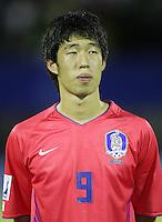 Fussball International U17 WM Korea  Korea - Peru Bae Chun Suk (KOR)