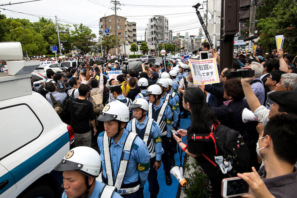 KAWASAKI, JAPAN - JUNE 05: Various fascist and racist groups clash with police as they try to disrupt a counter-racist protest in Nakahara Peace Park, Kawasaki City, Kanagawa prefecture, Japan on June 5, 2016. A district court in Kanagawa Prefecture has issued a first-ever provisional injunction preventing an anti-Korean activist from holding a rally near the premises of a group that supports ethnic Korean people.<br /> <br /> Photo: Richard Atrero de Guzman