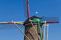 Molens, Zeeland, Zeeuws Vlaanderen, Netherlands