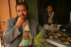 Yemen and the custom of qat