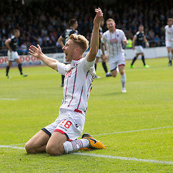 Dundee v Ross County, Scottish Premiership 5/8/2017