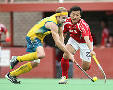 2012, April 01 -- Japan at Australia Field Hockey
