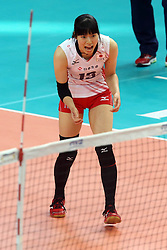 Japan Risa Shinnabe celebrates