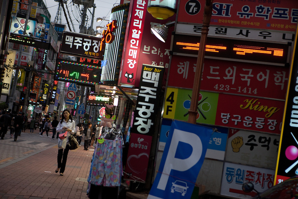 The city of Daegu in South Korea about one year before the the 13th World Championships in Athletics. Daegu, also known as Taegu and officially the Daegu Metropolitan City, is the third largest metropolitan area in South Korea, and by city limits, the fourth largest city with over 2.5 million people., Daegu, South Korea, Republic of Korea, KOR, 22nd of April 2010.
