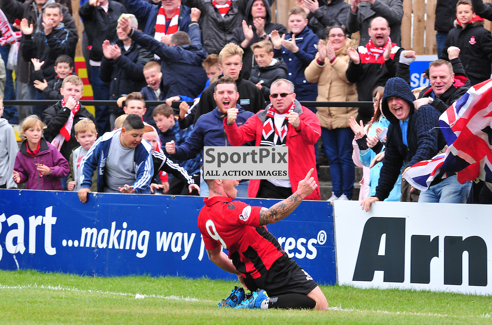 David Cox of Airdrie celebrates with his team's fans after putting his side 3-1 up......(c) BILLY WHITE | SportPix.org.uk