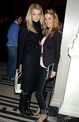 Left to right, BECKY CORBIN-MURRAY and MISS AYESHA MAKIM neice of Sarah, Duchess of York at a fashion show and after party to celebrate the 20th Anniversay of fashion designer Ozwald Boateng held at the Victoria & Albert Museum, London on 25th November 2005.<br />
