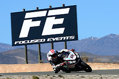 MCE BSB Official Test Almeria Spain 2015