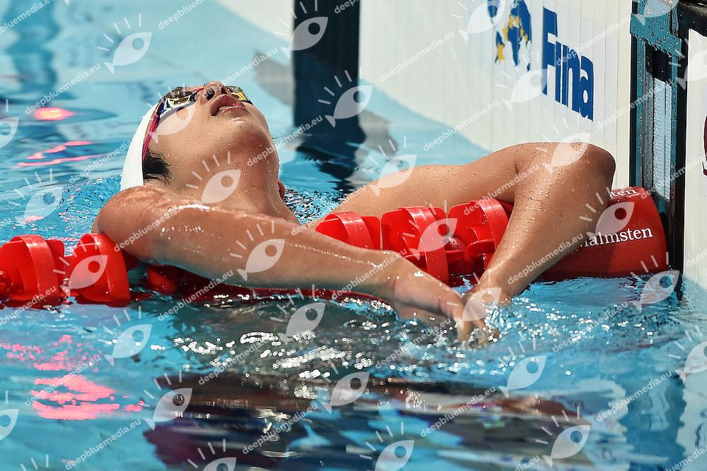 SAKAI Masato JPN Men's 200m Butterfly <br /> Day13 05/08/2015 Kazan Arena <br /> Swimming Nuoto <br /> XVI FINA World Championships Aquatics  <br /> Kazan Tatarstan RUS <br /> Photo Andrea Staccioli/Deepbluemedia/Insidefoto