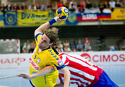 Dean Bombac of Cimos Koper during 1st Leg handball match between RK Cimos Koper and BM Atletico Madrid (ESP) in Quarterfinals of EHF Champions League 2011/2012, on April 21, 2012 in Arena Bonifika, Koper, Slovenia. (Photo by Vid Ponikvar / Sportida.com)