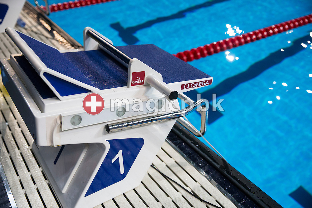 The new OMEGA starting device for Backstroke swimming on a OMEGA OSB11 - starting block with relay break detection - is pictured during the 15th FINA World Aquatics Championships at the Palau Sant Jordi in Barcelona, Spain, Saturday, July 27, 2013. (Photo by Patrick B. Kraemer / MAGICPBK)