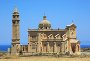 Romanesque architecture of basilica church, Ta Pinu, Gozo, Malta national pilgrimage shrine to Virgin Mary