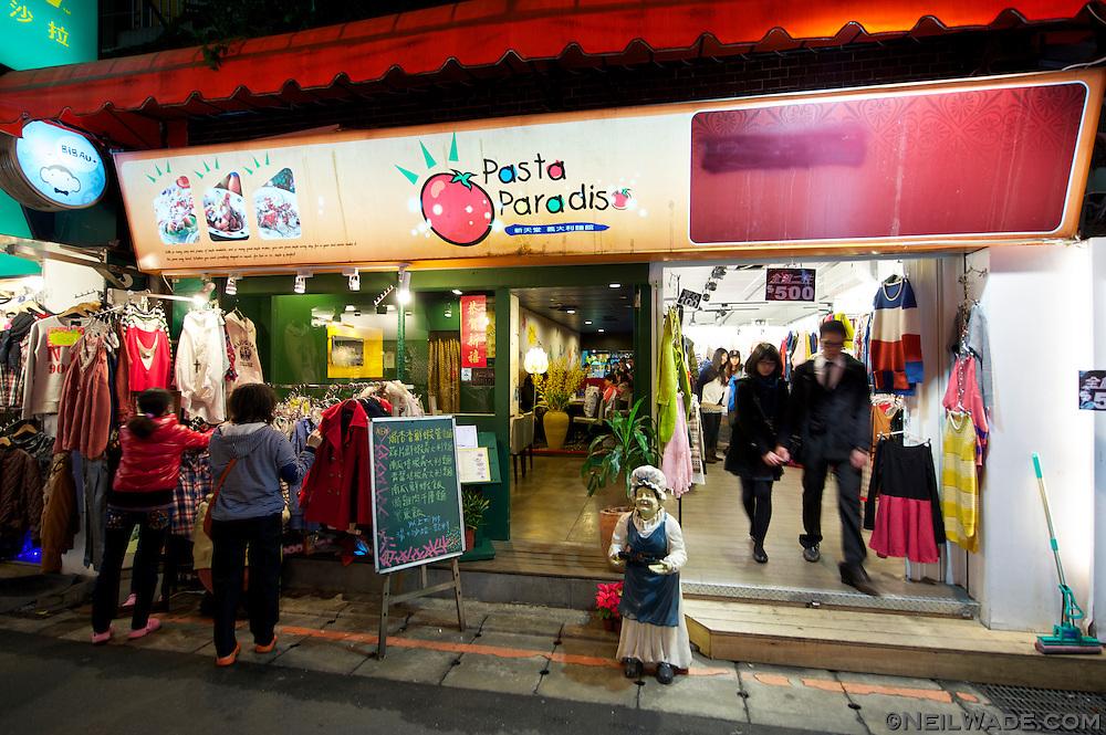 Shida Night Market 師大夜市