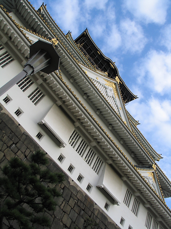 A shot of Osaka Castle taken during my trip to Japan in 2002.