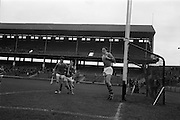 16/10/1966<br /> 10/16/1966<br /> 16 October 1966<br /> Oireachtas Minor Final: Cork v Wexford at Croke Park, Dublin.