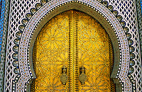 Gilt bronze portals of the Monumental Gate, Palais Royal (Royal Palace), Fes el-Jdid, Fez (Fes), Morocco