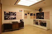 Radio Museum at the Interdisciplinary Center Herzliya, Israel