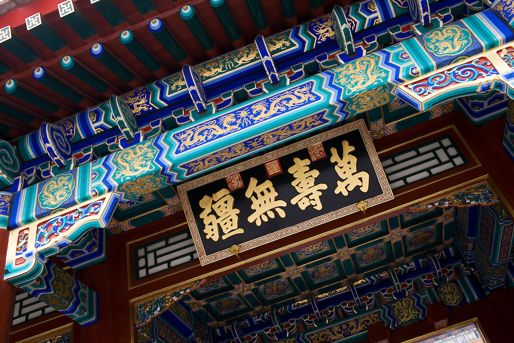 Buddhist Incense Pavillion at The Summer Palace, Beijing, China