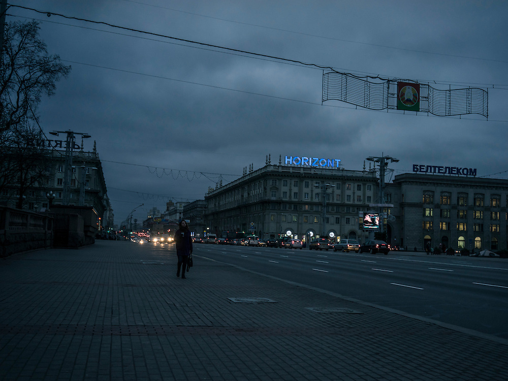 The city center at dusk on Tuesday, November 24, 2015 in Minsk, Belarus.