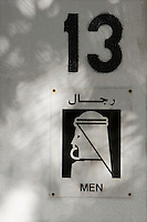 Dubai, UAE, symbol for men?s restroom in Creekside Park in Bur Dubai