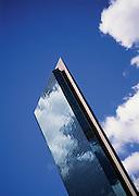 Modern skyscraper, City Building, Sydney Australia
