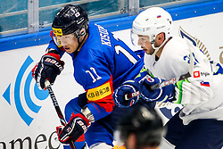 Kisung Kim of South Korea and Bostjan Golicic of Slovenia during ice hockey match between South Korea and Slovenia at IIHF World Championship DIV. I Group A Kazakhstan 2019, on April 30, 2019 in Barys Arena, Nur-Sultan, Kazakhstan. Photo by Matic Klansek Velej / Sportida