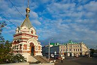 Russie, Siberie, Omsk, avenue Lenine, chapelle Serafimo Alexievskaia // Russia, Siberia, Omsk, Lenin Street, Serafimo Alexievskaia church