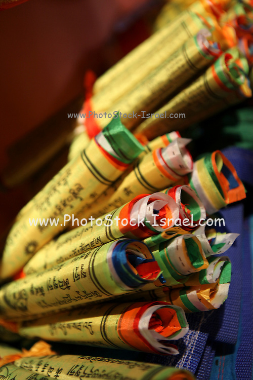 China, Beijing, Yonghegong Lama temple Prayer scrolls