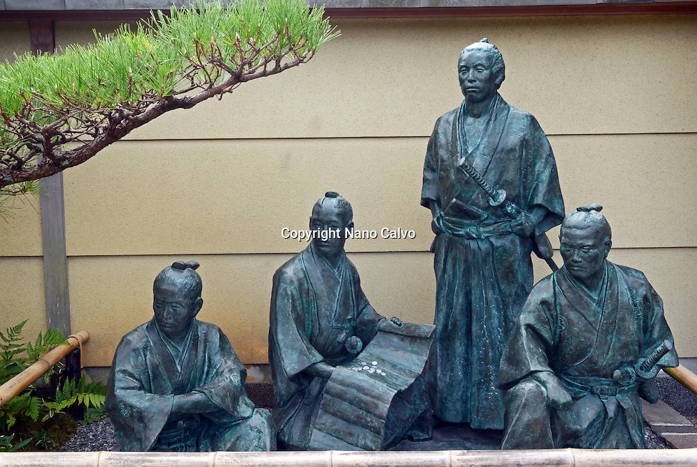 Sculpture group dedicated to The Big Four of Tosa (Tosa shi tenno) in Arashiyama