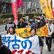 Anti U.S base protest in Tokyo