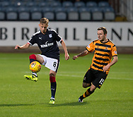 - Dundee under 20s v Alloa Athletic in the Irn Bru Cup Round 1 at Dens Park, Dundee - photograph by David Young<br /> <br />  - &copy; David Young - www.davidyoungphoto.co.uk - email: davidyoungphoto@gmail.com