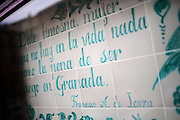 Tiles with a quote by Francisco de Icaza in Granada, Spain