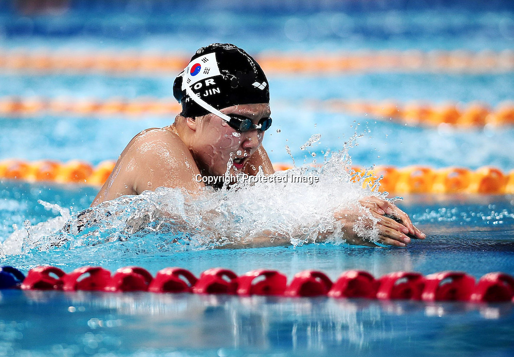 Nov 09, 2011; Beijing, CHINA; Kim Hye Jin of Korea competes in the final of Women's 50m Breaststroke on day two of the FINA/ARENA Swimming World Cup 2011 at the National Aquatics Center.