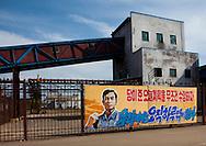 Hungnam fertilizer complex, Hamhung, North Korea.