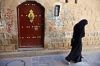 Yemen, Sanna, souk de la vielle ville classée au patrimoine mondiale de l'Unesco. // Yemen, Sanaa, Old Town, Unesco World Heritage.