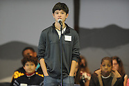 oxford spelling bee