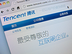 Detail of Chinese website Tencent website screen shot