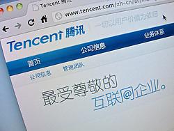 Detail of Chinese website Tencent website screen shot