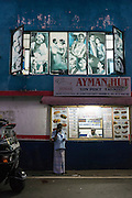 The Ayman Hut on Jampettah Street. Newham Square. Good Friday 2015. Kochchikade. Colombo 13.